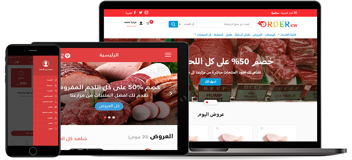 Matager Shop Mobile Based Ecommerce