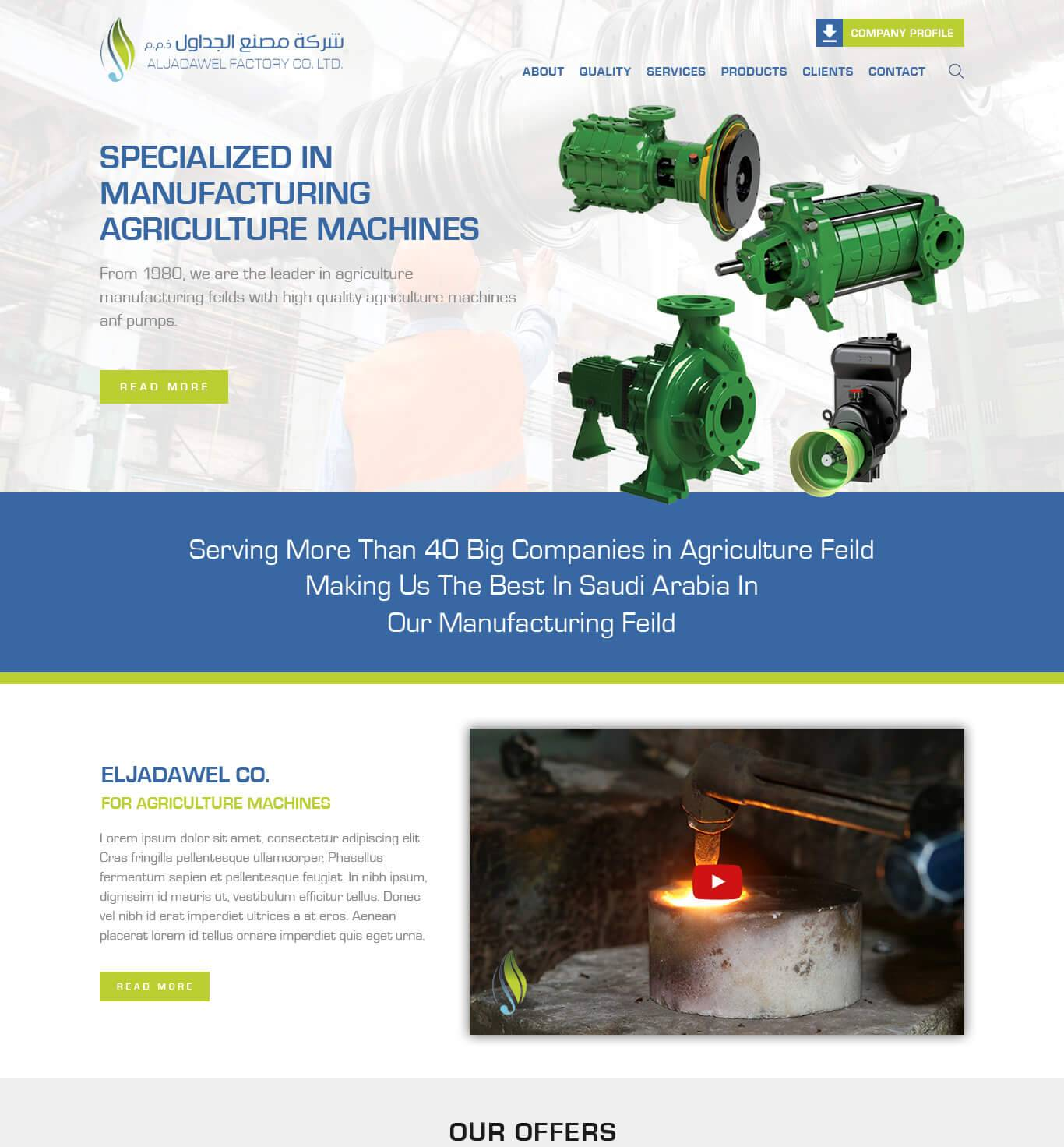 aljadawel Pumping Factory