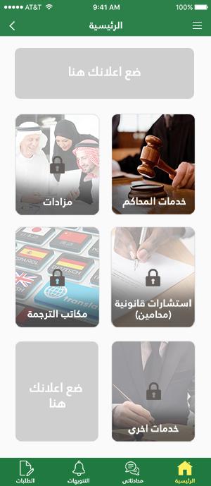 Services 2 APPs in Saudi Arabia