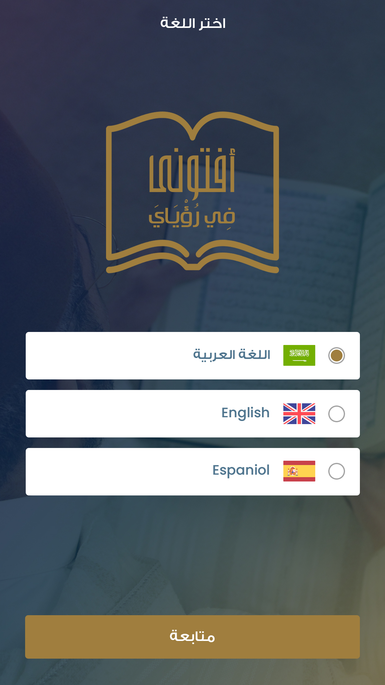 mobile app design with multilingual feature