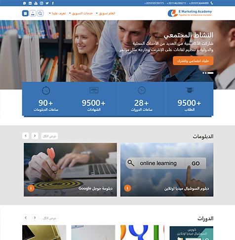 Modern & Rich Courses Site Design