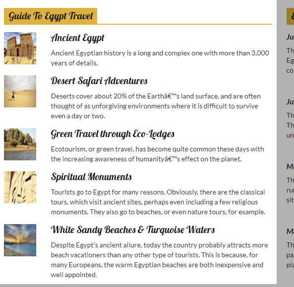 موقع سياحي متكامل
