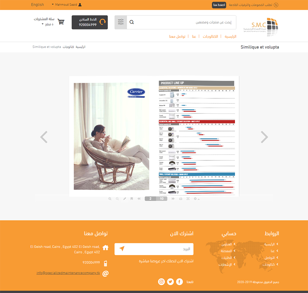 3D Catalog pdf & image
