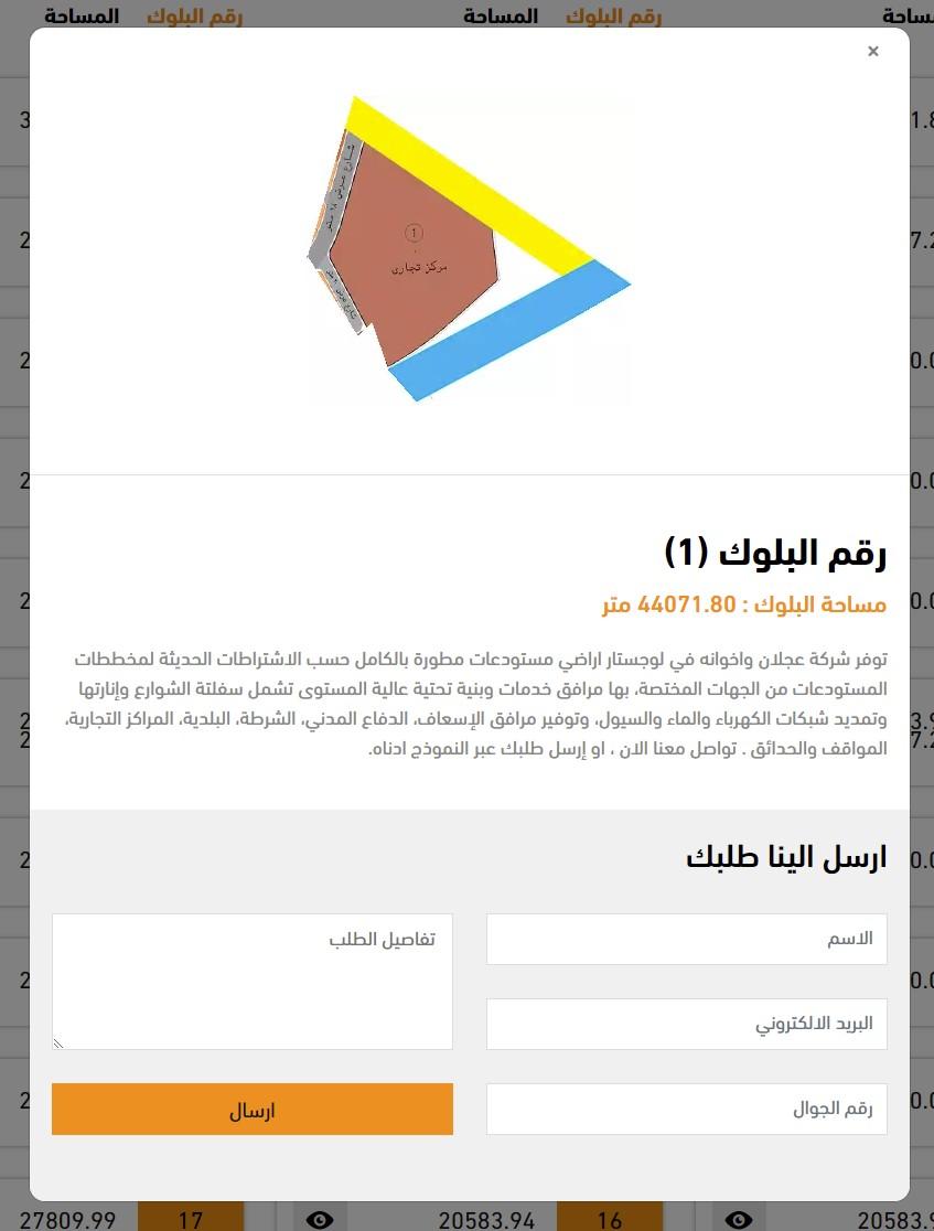 Block Details Popup