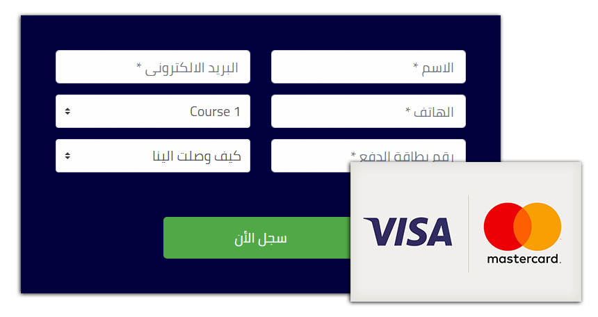 Course Reservation System