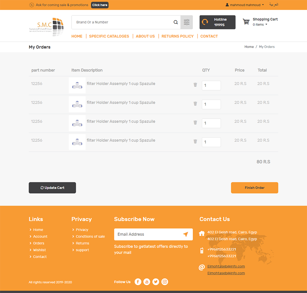 Detailed Cart Page
